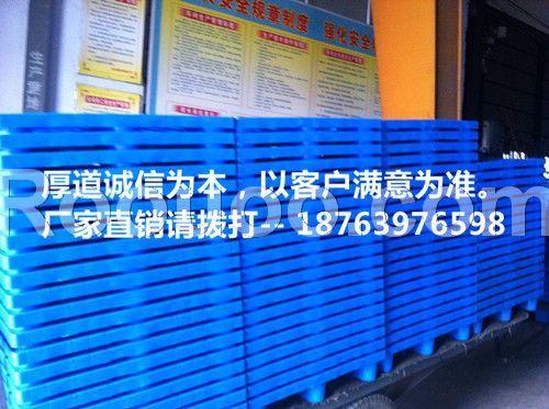九�_塑料托�P1208