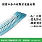 进橡塑供应PVC