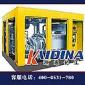 螺杆空压机积碳清洗剂_空压机清洗剂_凯迪化工厂家直销