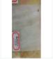 亚克力云彩板10.jpg