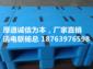 平板川子塑料托盘1210