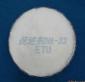橡胶硫化促进剂NA-22
